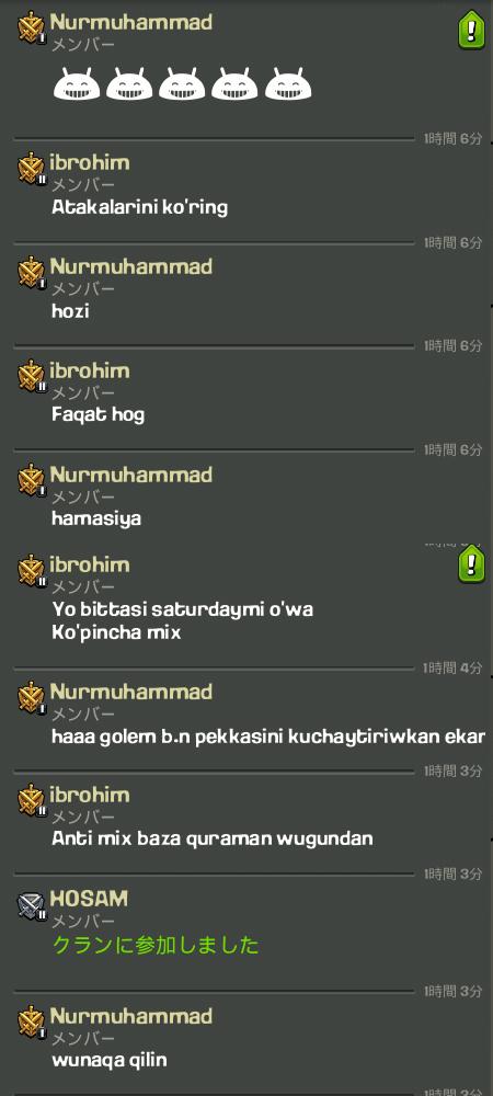 fanny_clan2