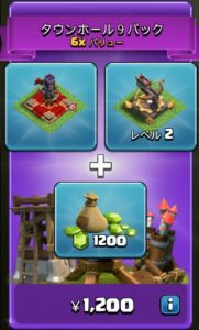 th9pack