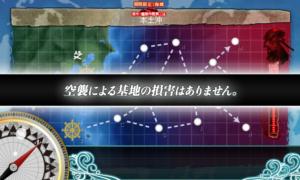 higainashi